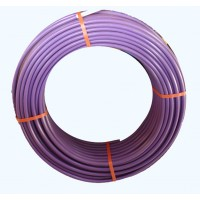 Netafim Landline Purple (Tiran) 13mm  Drip Tube 100M