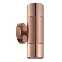 Aqualux Copper Wall Up/Down Spotlight