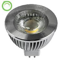 Azoogi LED MR16 8 Watt Globe