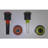 Hunter MP Rotator MP800 Nozzle